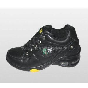 供应供应空调鞋,降温鞋,空调降温鞋