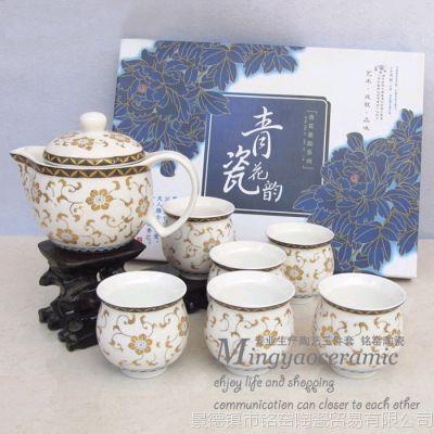 供应景德镇太阳花功夫茶具套装 隔热防烫茶杯具古典家居用品4188#