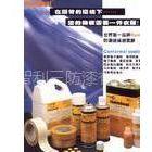 供应丙稀酸三防漆、防潮漆、绝缘漆、防护漆、防水漆