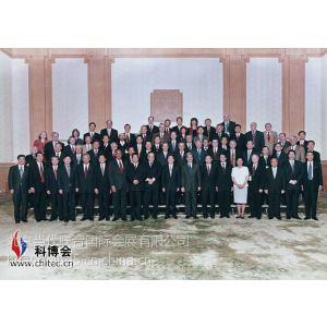 供应教育装备展2014北京科博会展位预定