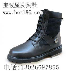供应户外冬季温度可调节保暖鞋|电热鞋