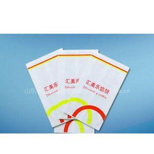 供应内蒙古食品袋淋膜纸袋