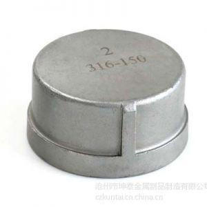坤泰牌SS304不锈钢R型圆管帽 不锈钢管帽接头