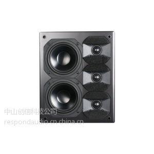 供应供应锐榜 LCR333slim主声道及中置声道专用音箱(黑、白)