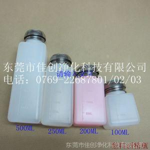 供应厂家生产各种规格粉色,白色,蓝色酒精瓶,工业酒精瓶子