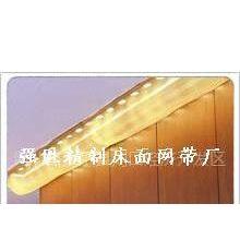 强胜金属装饰网帘厂专业生产金属垂帘,金属幕墙,幕墙网帘QS-002