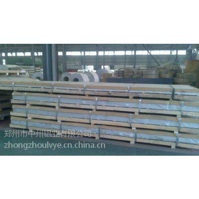 供应超长8米铝板 1100/3003 河南超宽超长铝板生产厂家