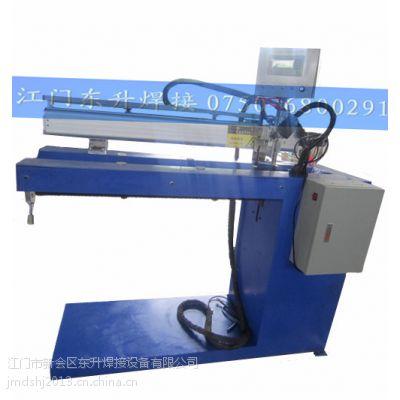 供应东升牌1000mm直缝焊接专机精密型品质卓越现货+定制