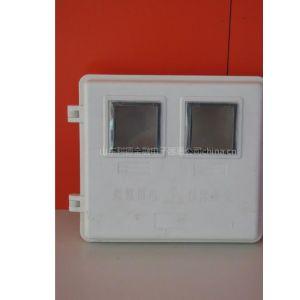 供应玻璃钢电表箱 不锈钢电表箱