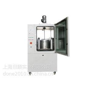 供应20L真空搅拌机,真空度<-0.095mpa真空搅拌机