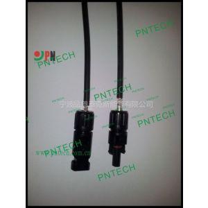 供应MC4光伏电缆连接器 太阳能光伏电缆接头