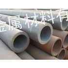 供应37Mn5无缝钢管-J55石油套管 13506359839供应商、山东37Mn5无缝钢销售商