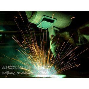 供应电焊工应注意哪10点安全事项?-合肥电焊工(施工班组)供应…
