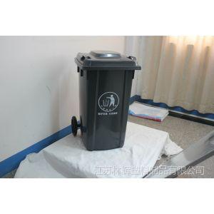 供应【林辉】海安100L垃圾桶  540*490*800  小区环卫垃圾桶 厂家直销