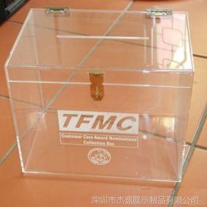 供应全透明,带锁盒子,有机玻璃盒子,翻盖盒子,亚克力透明箱
