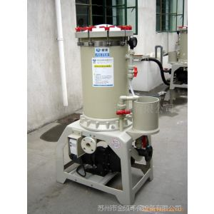 供应电镀液过滤机,PP立式电镀过滤机,电镀过滤泵,电镀设备