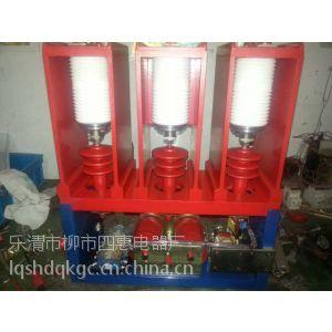供应CKG3-400/7.2-5高压真空接触器生产厂家