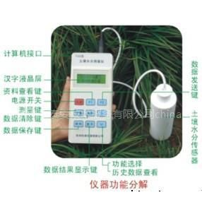 供应土壤水分测定仪(便携)