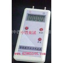 供应风速风压计/压力风速表 型号:JD32000