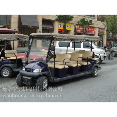 高尔夫球场专用电动会所车