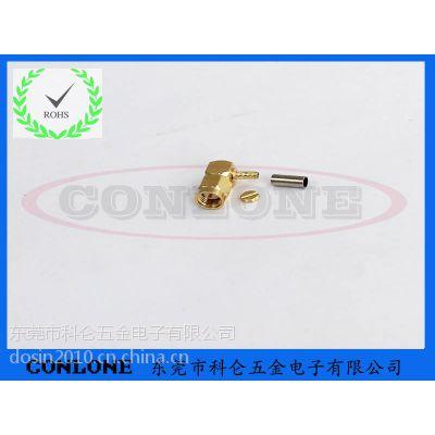 SMA公头90度焊线式RG174/58/316,SMA射频同轴连接器