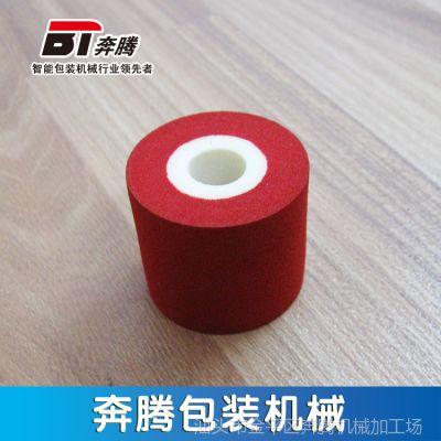 供应2【奔腾机械配件】红色打码封口机墨轮 油墨轮 固体墨轮 烫印墨轮