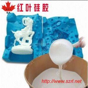供应玩具工艺品模具硅胶
