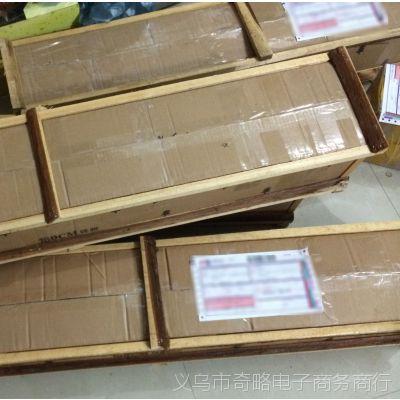 专业木架包装木框 物流包装 成本价15元到20元