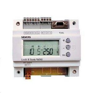 供应RWD62西门子通用控制器RWD62