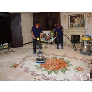 供应望京保洁公司望京清洗地毯公司专业保洁北京京才保洁公司