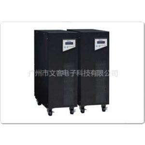 广州山特UPS不间断电源现货专卖报价 广州艾默生 APC不间断电源现货报价