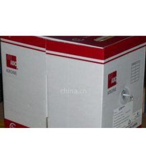 供应原装正品科龙网线价格,成都科龙网线多少钱一箱