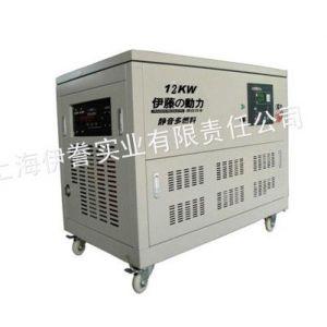供应12kw燃气发电机 天然气发电机 静音汽油发电机组
