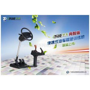 供应2013年开什么店可以赚钱 专利产品 驾吧开设赚学员的钱