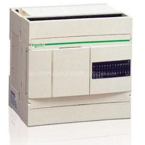 供应TWDLCDE40DRF 直流,24点输入,14点继电器+2点晶体管输出,螺钉端子,