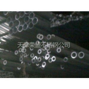 供应高压304不锈钢管厂-高压304无缝钢管价格