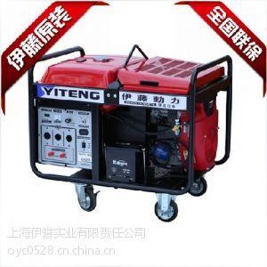 供应伊藤动力SH11500 三相10KW汽油发电机