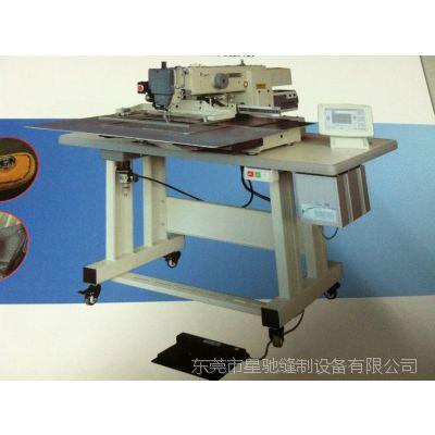 供应东莞星驰牌2516大豪系统电脑花样机 全自动电脑针车 工业缝纫机