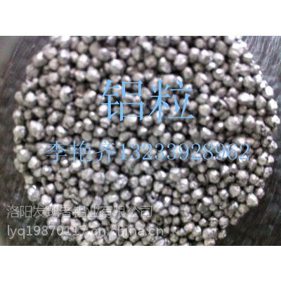 提供生产空心铝粒厂家1-5cm铝粒