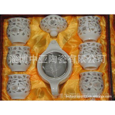 保温陶瓷茶具 礼品功夫茶具套装  baowen chaju
