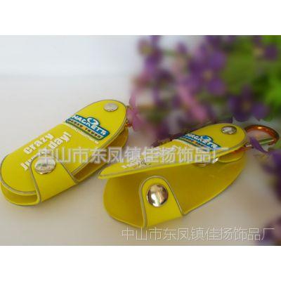 新款澳门 香港广告礼品 PVC软胶钥匙包 高档旅游区钥匙包