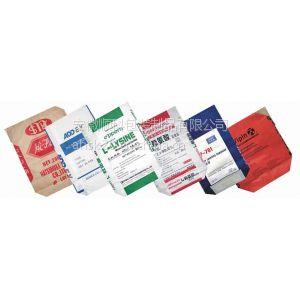 供应环保牛皮纸袋 防水防潮防漏粉复合袋价格