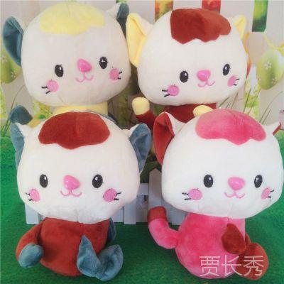 厂家直销歪脖子猫毛绒玩具 猫咪公仔玩偶挂件 抓机娃娃 生日礼物