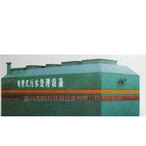 供应WSZ地埋式生活污水处理设备