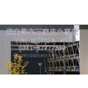 供应PSH-2机械立体停车库 通宝停车石家庄办事处