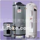 供应上海长宁区虹桥路法罗力壁挂炉维修电话69022529