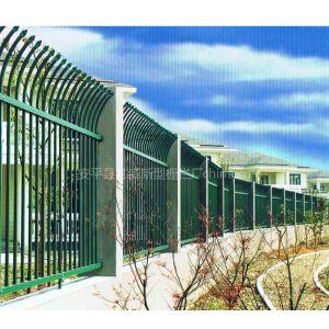 供应热镀锌栅栏/厂区围墙栅栏