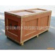 供应深圳可重复利用木箱 展会专用木箱包装 循环使用木箱