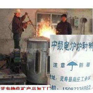供应炼铁炼钢专用 炉衬料