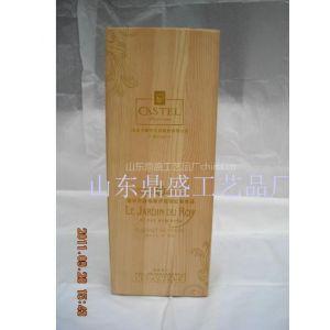 供应木质红酒盒单只装红酒包装盒红酒包装盒
